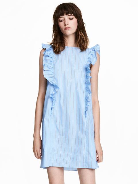 Платье голубое H&M 5172540