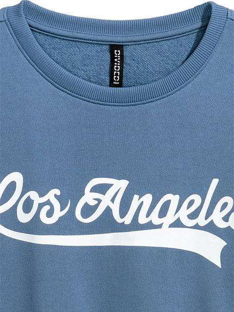 Свитшот голубой H&M 5173389