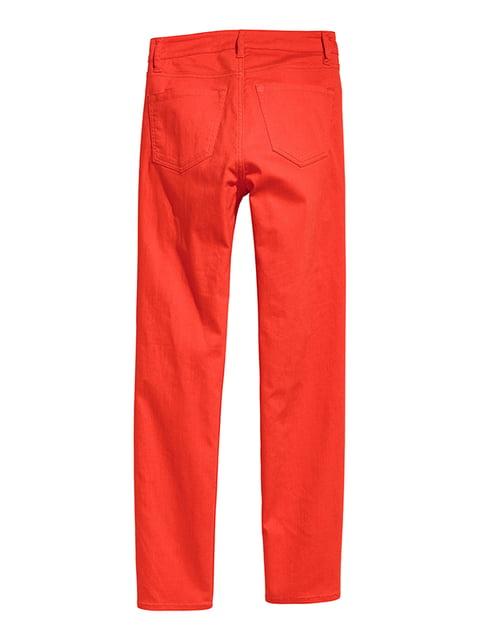 Джинсы морковного цвета H&M 5171168