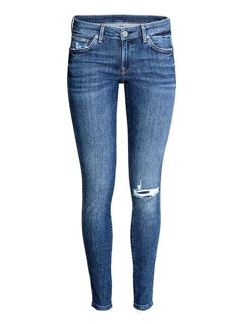 Джинсы синие H&M 5171885