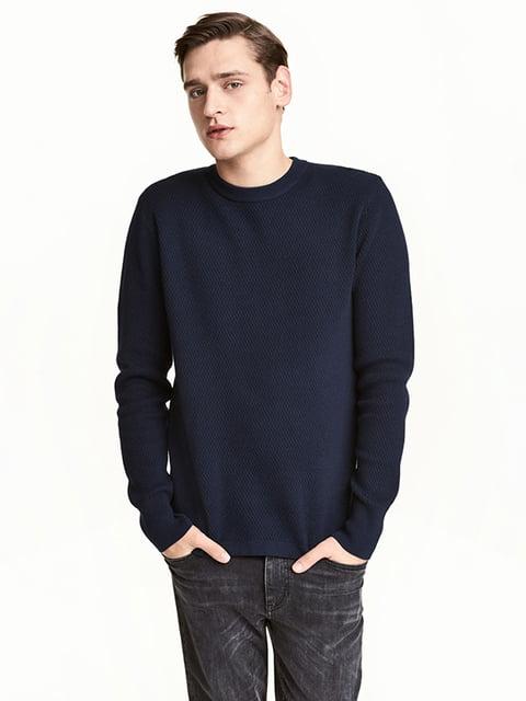 Джемпер темно-синий H&M 5173321