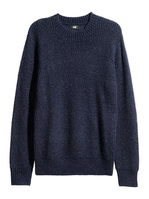 Джемпер темно-синий H&M 5170701