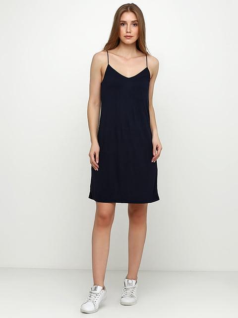 Сарафан темно-синий H&M 5172332