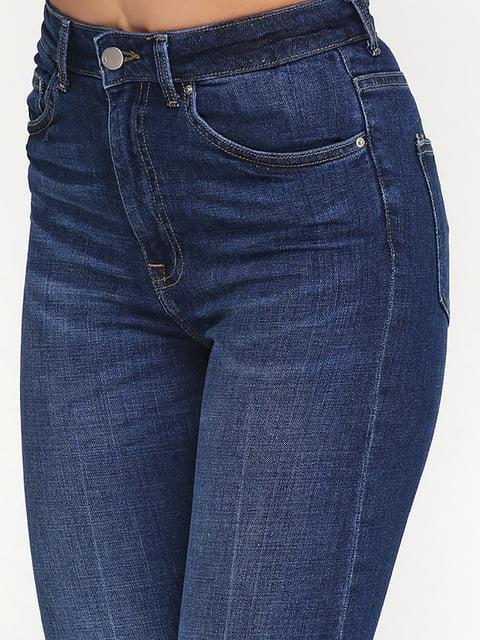 Джинсы синие H&M 5172924