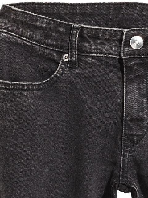 Джинсы темно-серые H&M 5176233