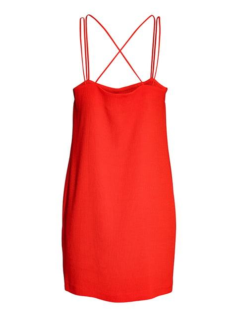 Сарафан красный H&M 5176405