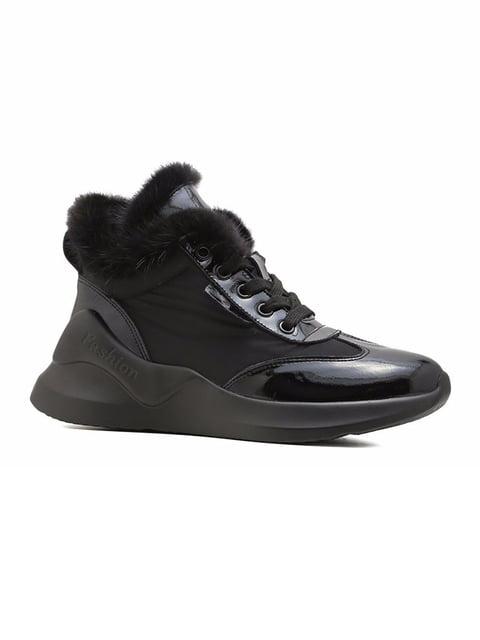 Кроссовки черные Prego 5178526