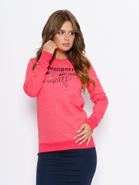 Джемпер розовый Magnet 5178842