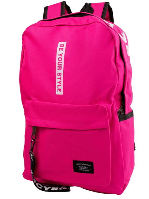 Рюкзак розовый BEYORE 5179290