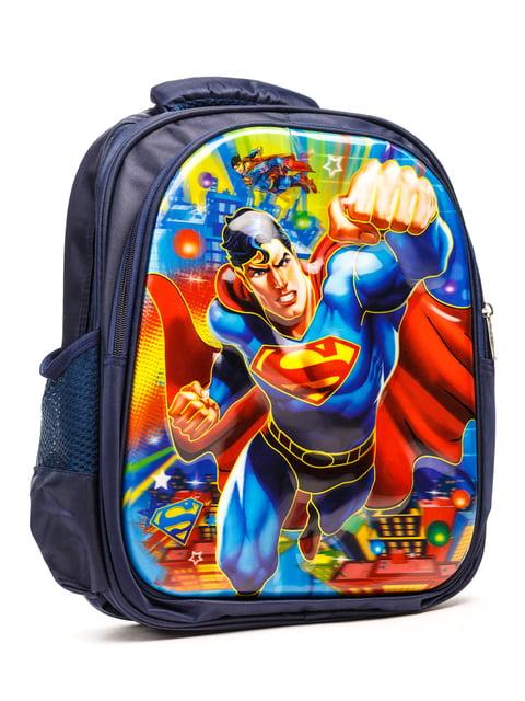 Рюкзак синій PONI KIDS 5178157