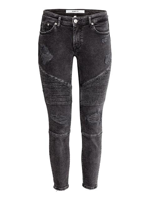 Джинсы темно-серые H&M 5185034