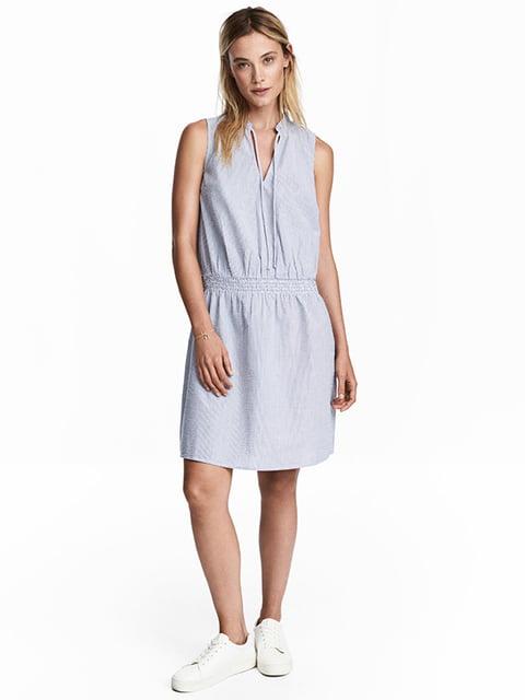 Платье голубое H&M 5185091