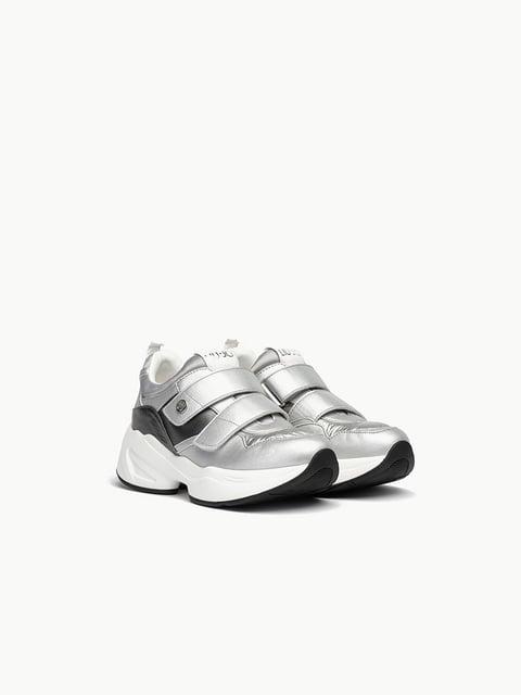 Кроссовки серебристые Liu Jo 5181267