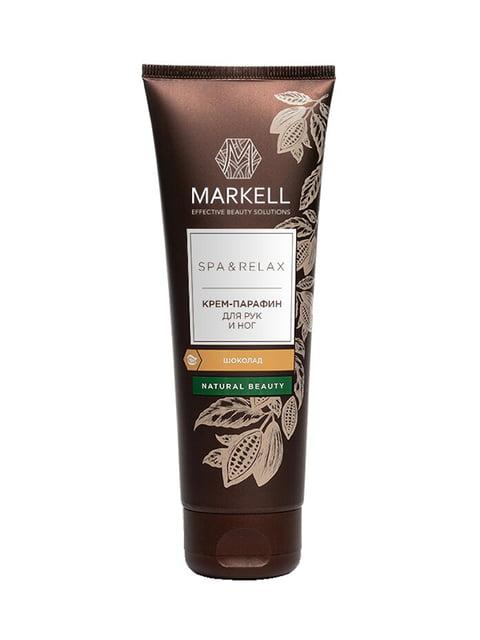 Крем-парафін для рук та ніг шоколадний (120 мл) Markell 5191789