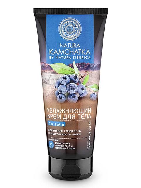 Крем для тела «Увлажняющий» (200 мл) Natura Kamchatka 5192409