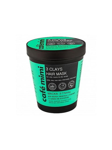 Маска для волос из глины для жирных возле корней и сухих на кончиках (220 мл) Cafemimi 5192432