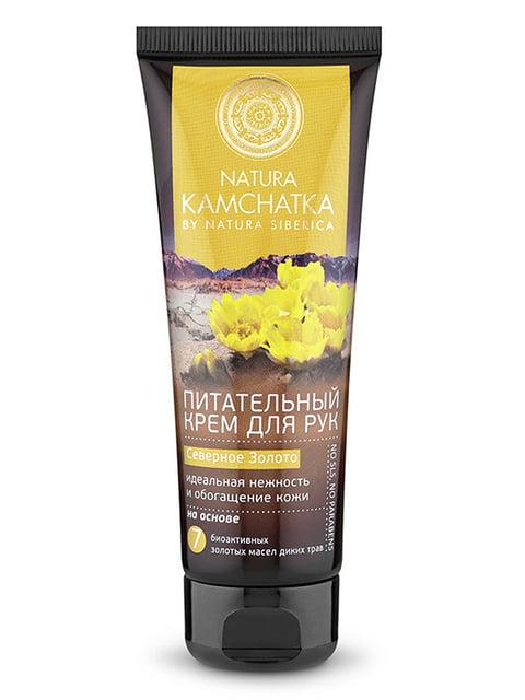 Крем для рук «Живительный» (75 мл) Natura Kamchatka 5153355