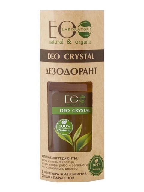 Дезодорант для тела «Кора дуба и зеленый чай» (50 мл) Laboratorie 5164582