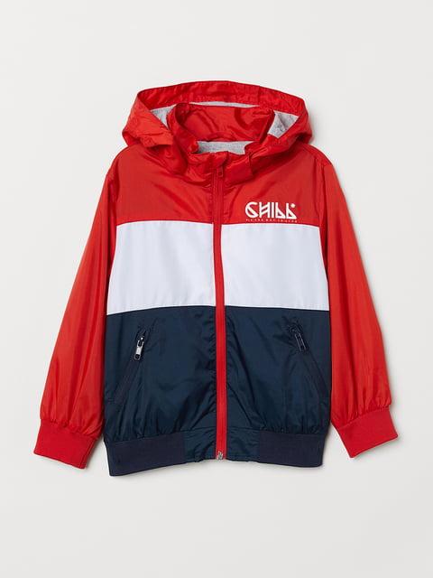 Куртка красно-синяя H&M 5196091