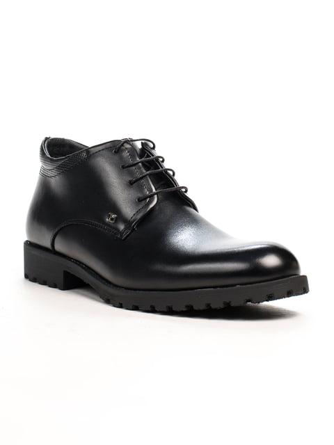 Ботинки синие Yalasou 5187008