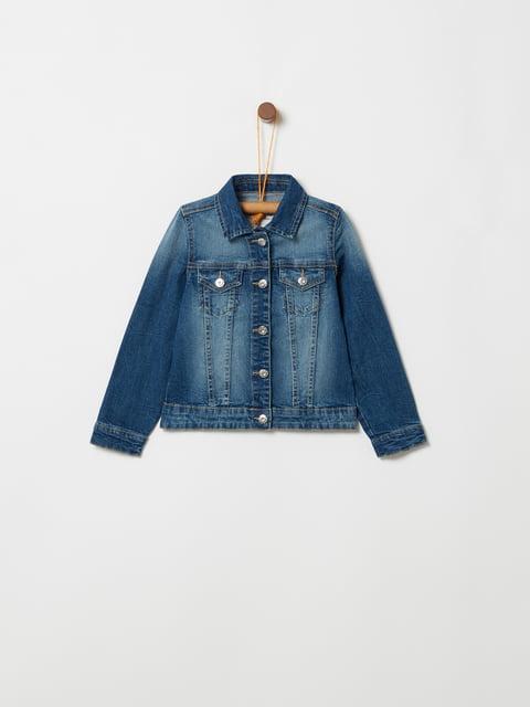 Куртка синяя Oviesse 5161672