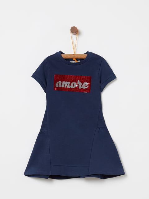 Платье синее Oviesse 5161745
