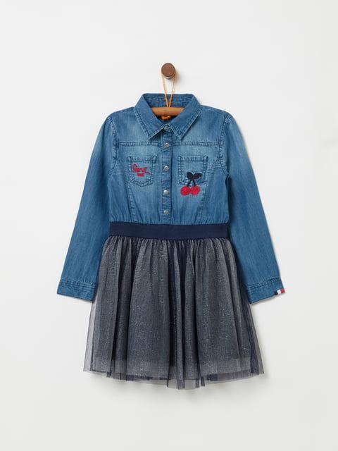 Платье синее Oviesse 5173998