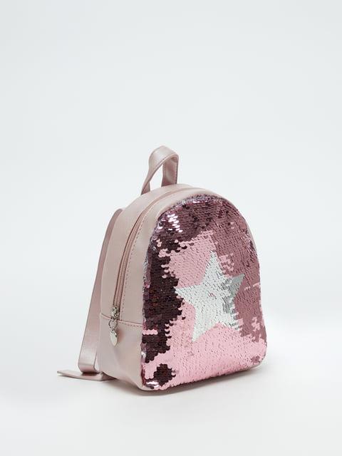 Рюкзак рожевий Oviesse 5183563