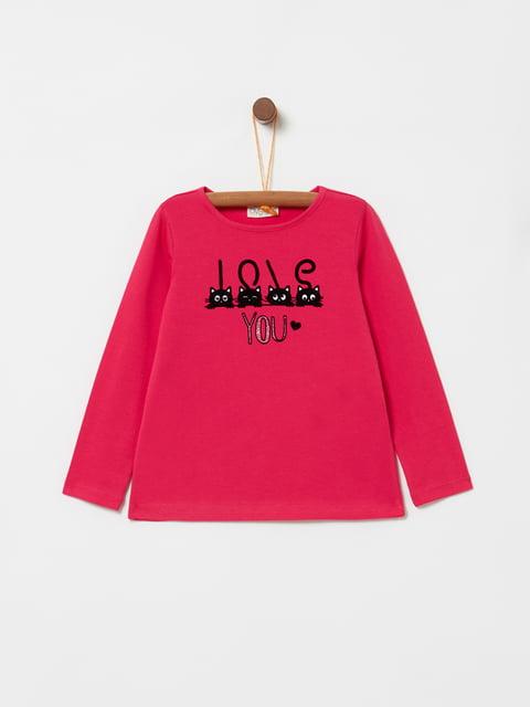 Лонгслив розовый с принтом Oviesse 5183759