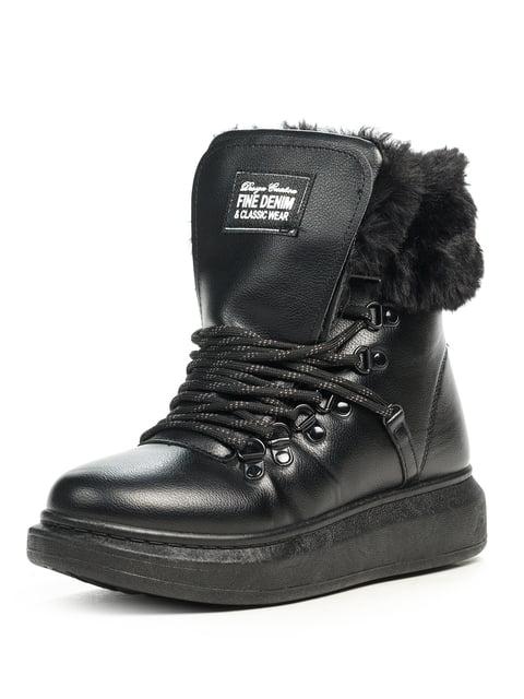 Ботинки черные Kamengsi 5199012
