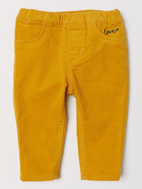Штани гірчичного кольору H&M 5202584