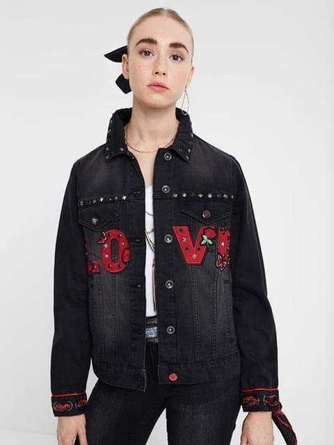 Куртка чорна Desigual 5170140