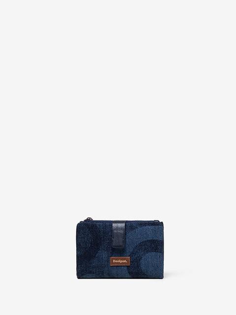 Кошелек синий в принт Desigual 5185567