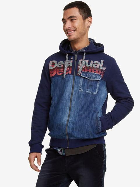 Толстовка синя з принтом Desigual 5196449