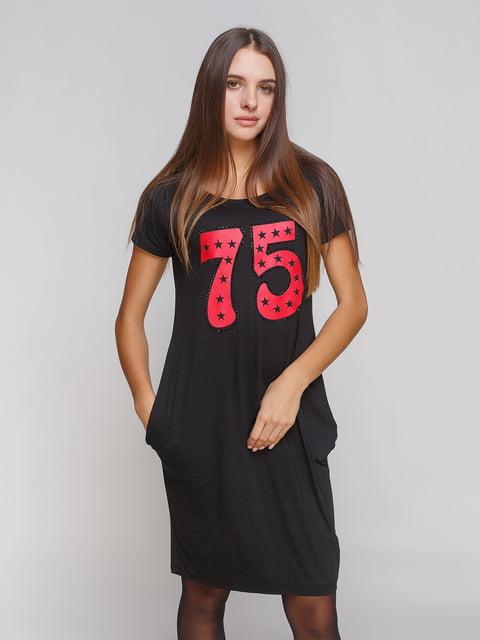 Платье черное Cool&Sexy 3044687