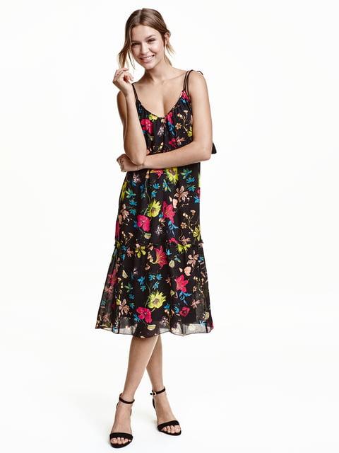 Платье H&M 5199823