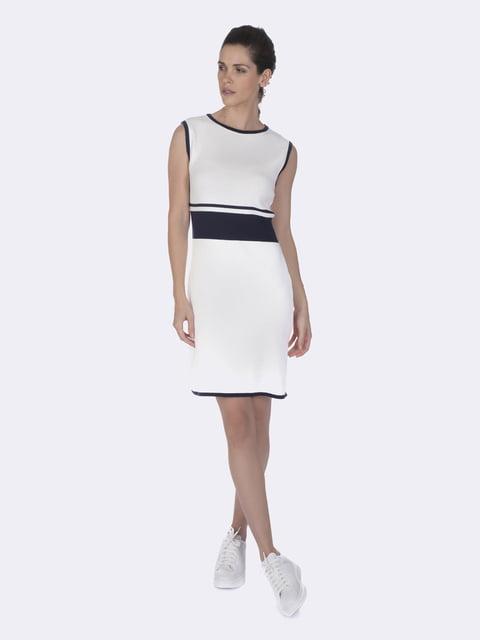 Платье цвета экрю FELIX HARDY 5049586