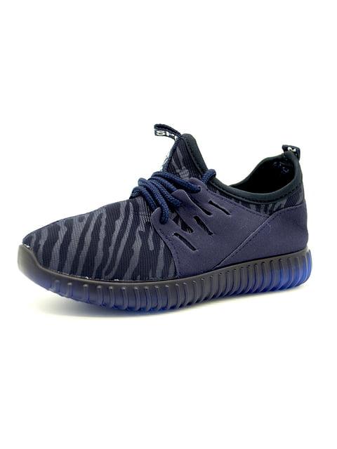 Кроссовки синие NB 5207727