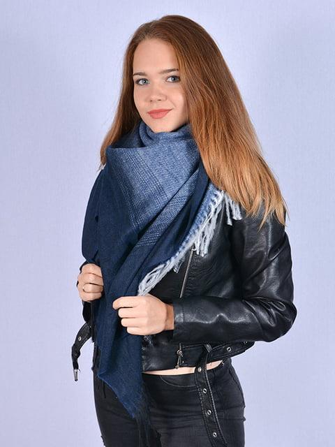 Палантин різнокольоровий Fashion Look 5209600