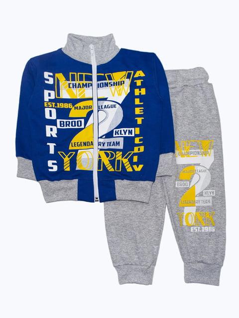 Комплект: кофта та штани Малыш 5210278