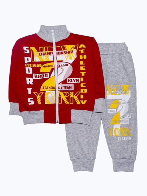 Комплект: кофта та штани Малыш 5210279