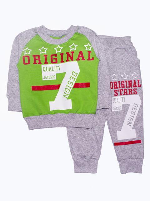 Комплект: джемпер і штани Малыш 5210284