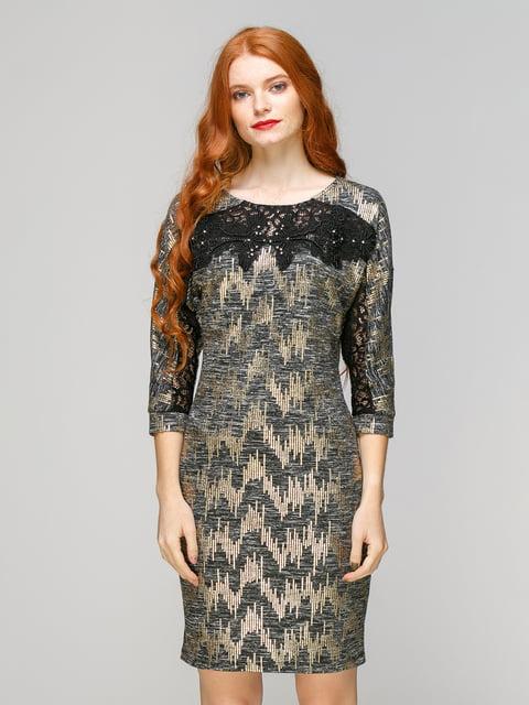 Платье серо-золотистое SassofonoClub 5208391