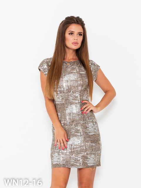 Платье коричневое Magnet 5200579