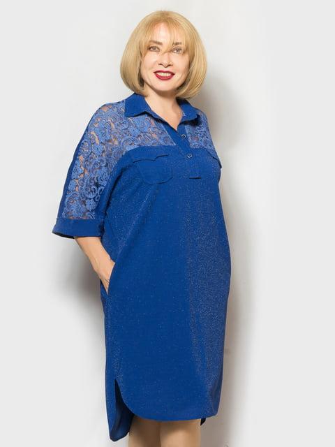 Платье синее LibeAmore 5217626