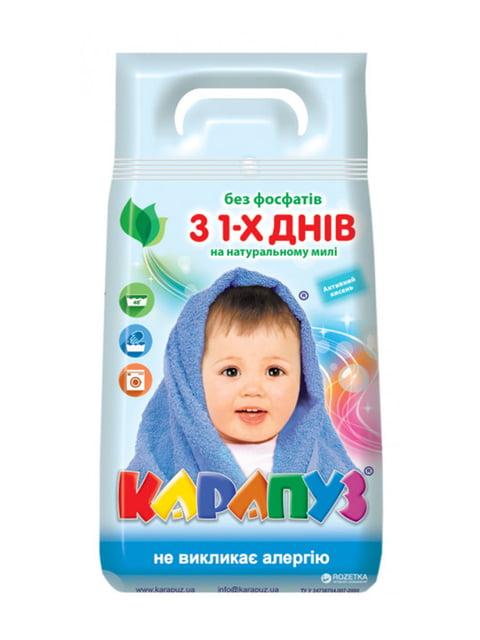 Пральний порошок з перших днів життя (1.8 кг) Карапуз 5218925