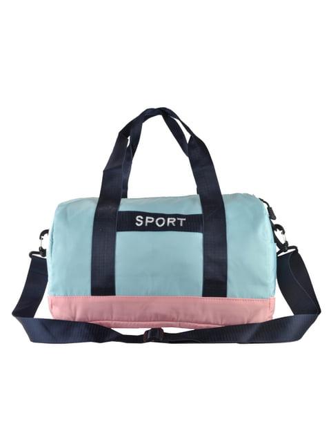 Сумка рожево-блакитна спортивна Luvete 5219458