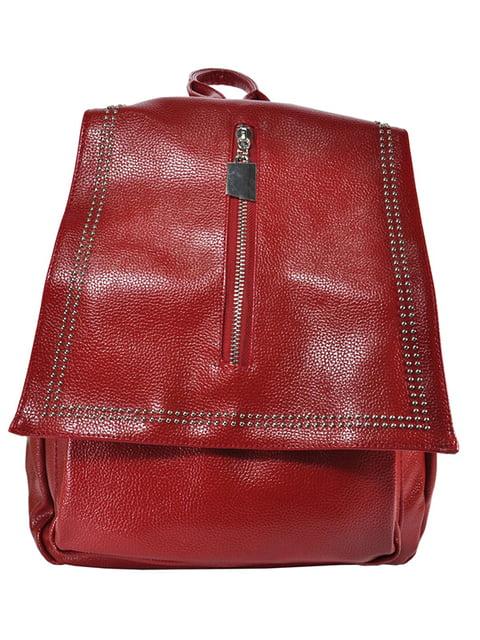 Рюкзак червоний Luvete 5219474