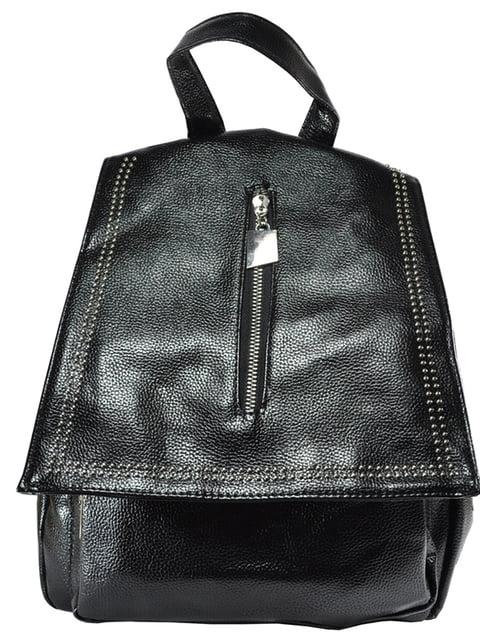 Рюкзак чорний Luvete 5219475