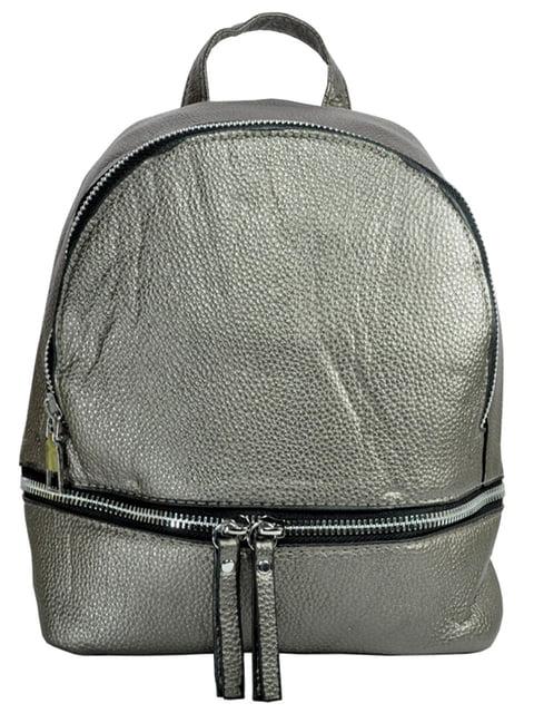 Рюкзак бронзового кольору Luvete 5219481